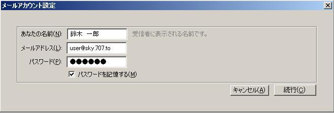 Thunderbird3-1.jpg