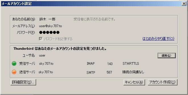 Thunderbird3-2.jpg