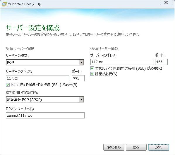 live-mail.jpg